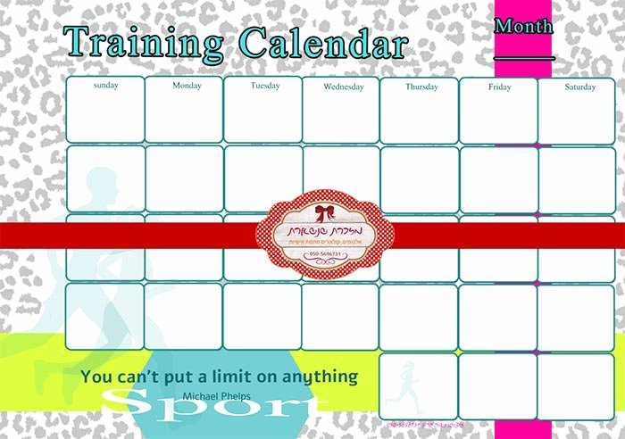 Work Out Schedule Template Unique Training Calendar Template – 25 Free Word Pdf Psd